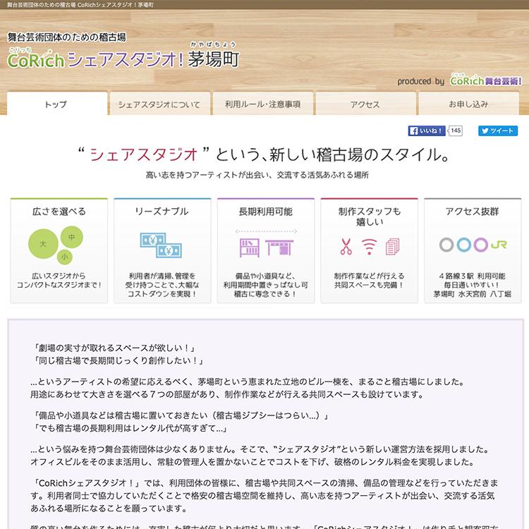 share_01